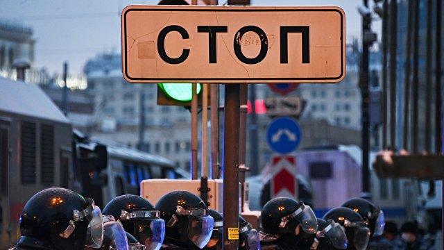 Пятое управление политикой. Что изменит признание Навального экстремистом (Carnegie Moscow Center, Россия)