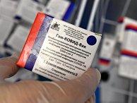 Вакцинация от коронавируса сотрудников Сибирского федерального университета