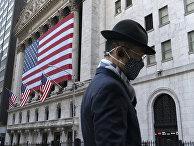 Прохожий возле Нью-Йоркской фондовой биржи