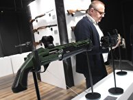 Смарт-ружье МР-155 Ultima 12