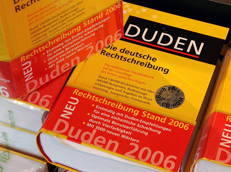 Орфографический словарь немецкого языка Duden