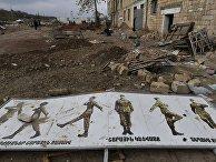 Город Физули в Азербайджане