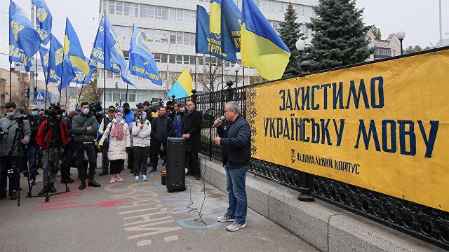 Страна (Украина): Ты враг украинского народа. Как в Харькове травят и хотят уволить беременную девушку за критику украинизации