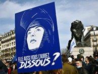 Акция протеста радикалов в Париже