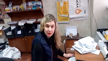 "Сотрудница ""Укрпочты"" на 95 квартале Кривого Рога"
