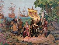 Христофор Колумб прибывает в Америку