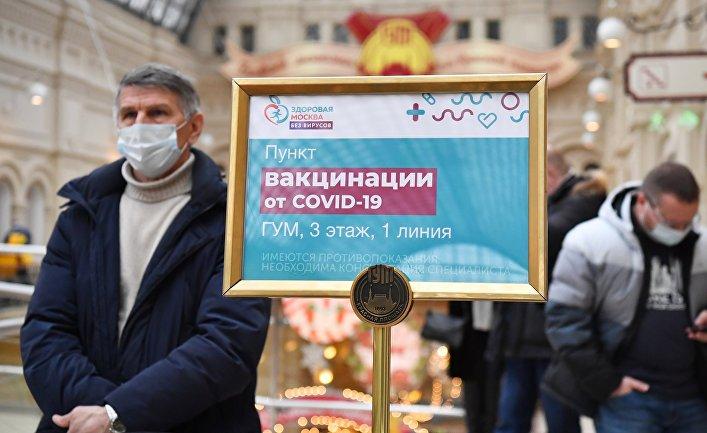 Открытие пункта вакцинации от COVID-19 в ГУМе