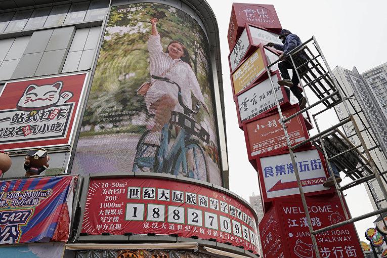 Реклама перед торговым центром в Ухане