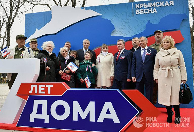 7-я годовщина общенародного референдума в Крыму