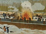 Убийство российского императора Александра II 13 марта 1881 года