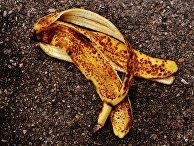 Кожура банана