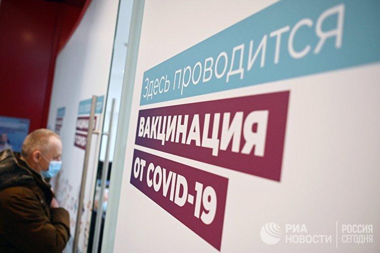 """Вакцинация от COVID-19 в ТЦ """"Кунцево Плаза"""""""