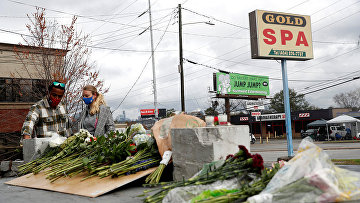 Мемориал жертвам возле Голд-Спа в Атланте