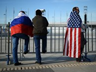 Болельщики с флагами России и США в Олимпийском парке в Сочи