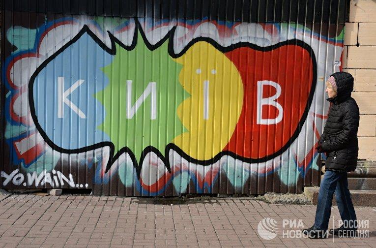 Ужесточение карантинных мер в Киеве