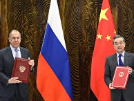 Министр иностранных дел РФ Сергей Лавров и министр иностранных дел КНР Ван И во время встречи в Гуйлине