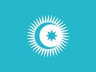Флаг Тюркского совета