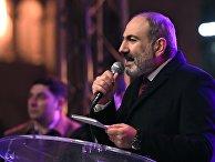 Акция сторонников премьер-министра Армении Н. Пашиняна в Ереване