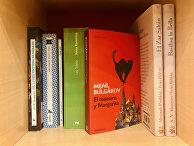 Книги русских авторов на испанском языке
