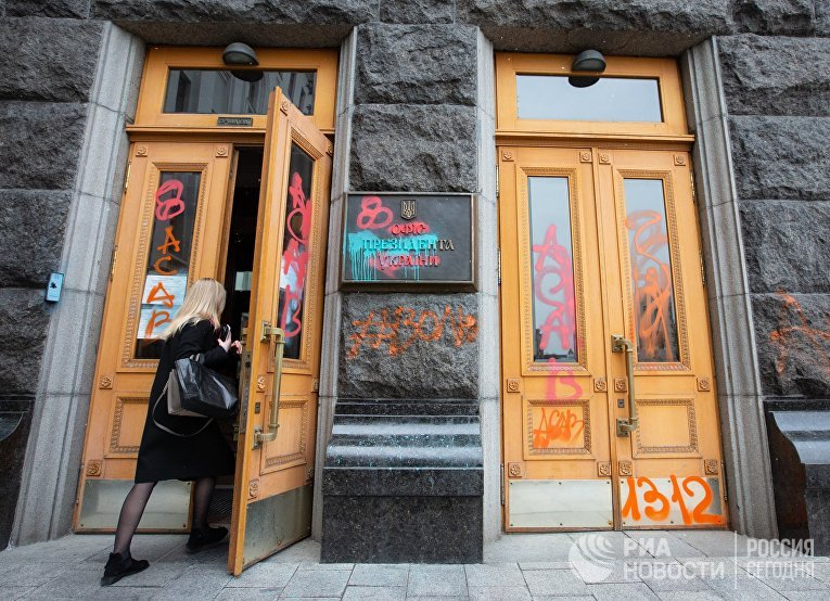 Акция националистов у офиса президента Украины