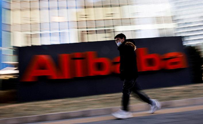 Логотип Alibaba Group в Пекине