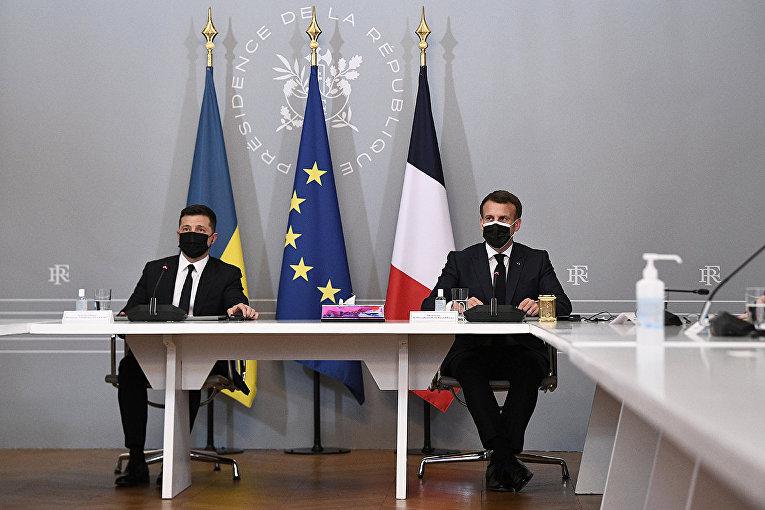 Президент Франции Эммануэль Макрон и президент Украины Владимир Зеленский