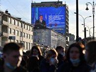 Трансляция послания президента РФ Федеральному Собранию