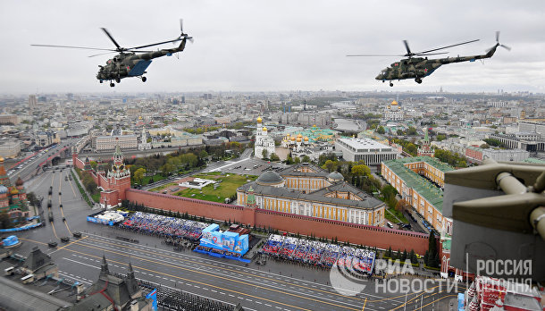 Воздушная часть парада в честь 76-й годовщины Победы