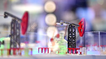 """20-я международная выставка """"Оборудование и технологии для нефтегазового комплекса - Нефтегаз-2020"""""""