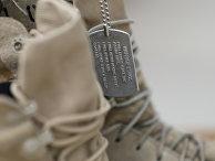 Армейские ботинки и жетон солдата армии США