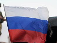 Флаг РФ в Сирии