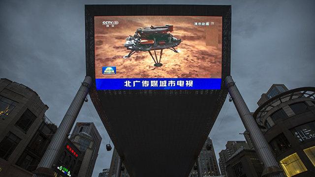 Хуаньцю шибао (Китай): исследования космоса не должны увязнуть в идеологической борьбе