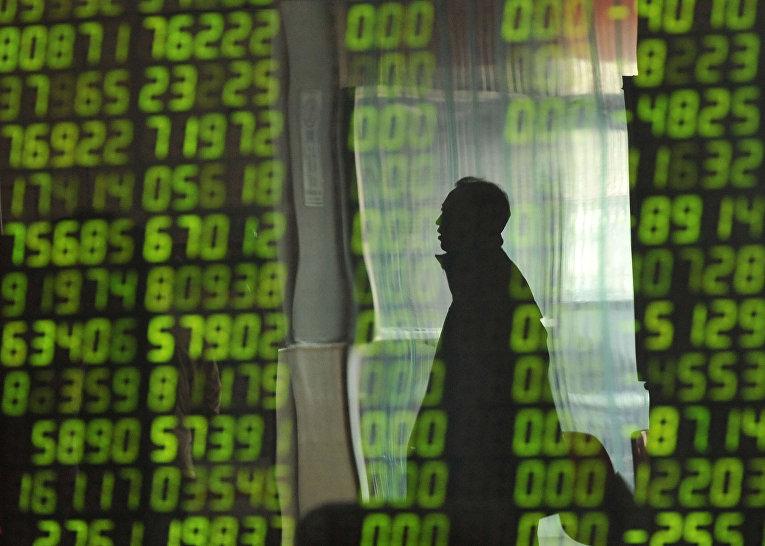Фондовая биржа в Шэньяне