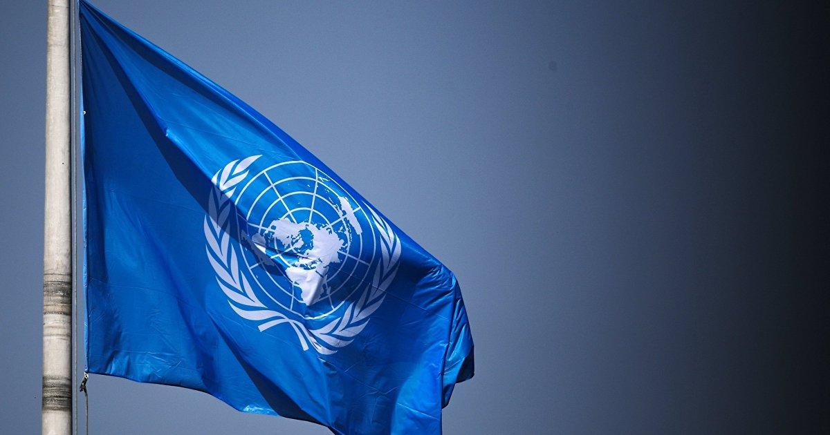 Россия поработала: в МИД высказались об уклонении ООН от вопроса Крыма (Главред, Украина) (Главред)