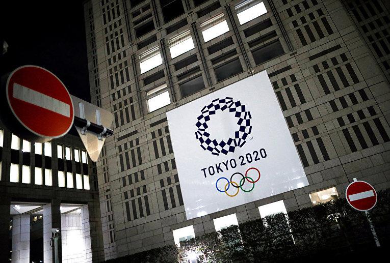 Логотип Олимпийских игр 2020 года в Токио