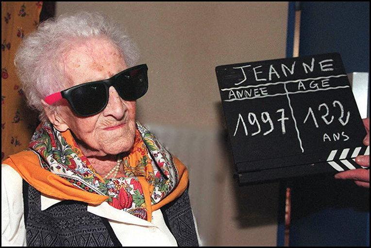 Жанна Кальман