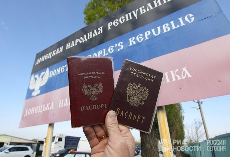 Граждане ЛНР и ДНР смогут получить паспорта РФ по упрощенной процедуре