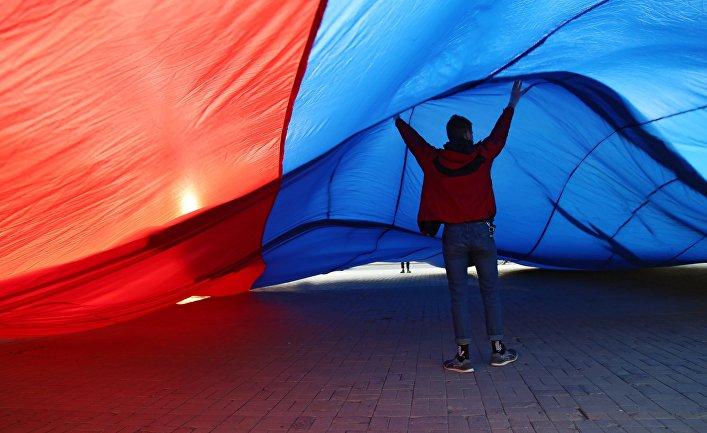 День флага в ДНР
