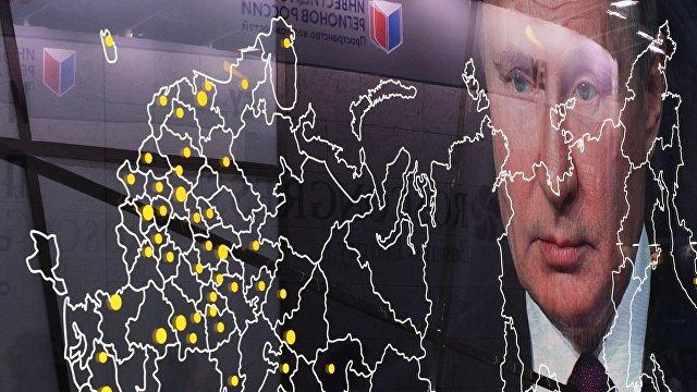 Неутешительный результат для Путина: Россия должна вновь заняться поиском своего пути (Handelsblatt, Германия)