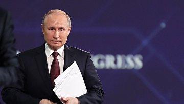 Президент РФ В. Путин принял участие в пленарном заседании ПЭМФ-2021