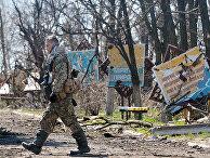 Украинский военнослужащий в селе Широкое