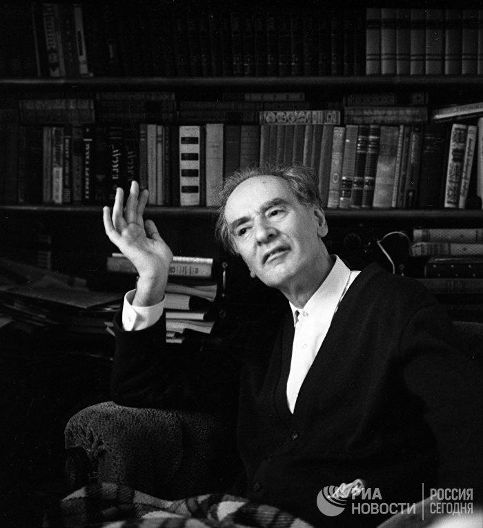 Лев Ландау - советский ученый, лауреат Нобелевской премии по физике 1962 года, академик АН СССР