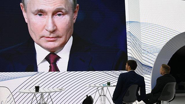 Dagens Nyheter (Швеция): Путин хочет, чтобы к нему относились как к равному