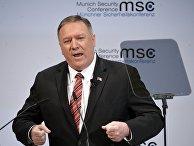Госсекретарь США Майк Помпео выступает на Мюнхенской конференции по безопасности в 2020 году