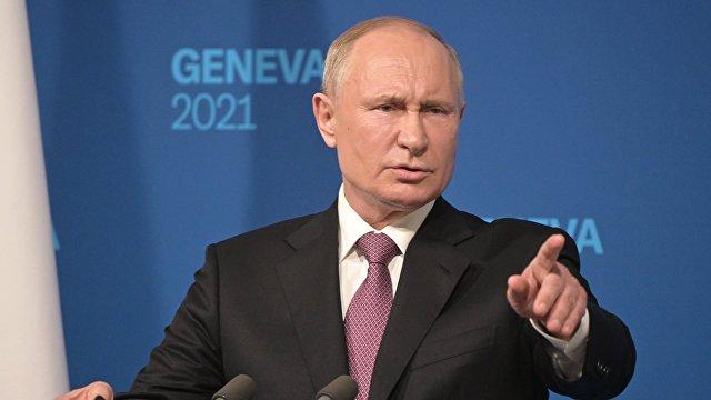 Отказ от встречи ЕС-Путин: почему так трудно говорить с Россией (La Croix, Франция)