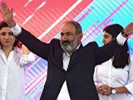 Предвыборный митинг сторонников Н. Пашиняна в Ереване