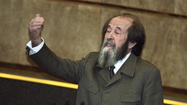 Causeur (Франция): Солженицын и мы
