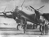 Советский четырехмоторный тяжелый бомбардировщик дальнего действия Пе-8