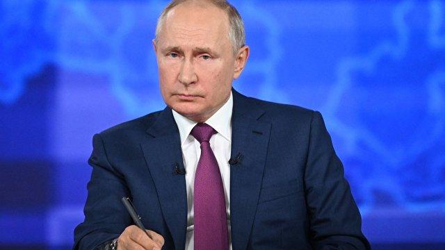 The National Interest (США): почему Путин поднимает ставки по Украине
