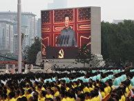 Председатель КНР Си Цзиньпин выступает с речью на площади Тяньаньмэнь в Пекине